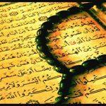 Harama Bakmanın Ve Örtünmenin Hükmü