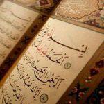 İslamda Örtünmenin Önemi