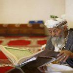 ALLAH'I UNUTMAK, FASIKLIK VE NİFAK