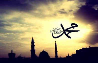 Ömer Nasuhi Bilmen İlmihali - Hz. Muhammed Mustafa (sav)