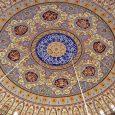 islamda ortunme ve kadin erkek iliskileri
