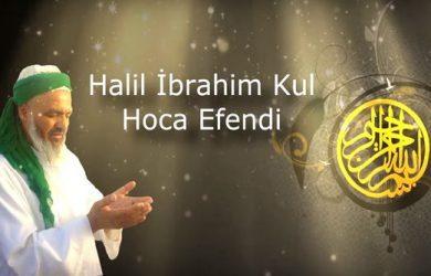 Halil İbrahim Kul Hoca Efendi - Bakara Suresi 35. Ayet