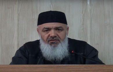Müminun Suresi - Halil İbrahim Kul Hoca efendi